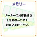 富士ゼロックス 増設システムメモリー(1GB) /EC100977