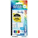 サンクレスト 携帯電話用フリーサイズ ブルーライトカット防指紋 BLW-01FR