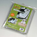 ユニカー工業 犬別荘(ワンヴィラ) 助手席用シートカバー WV-120