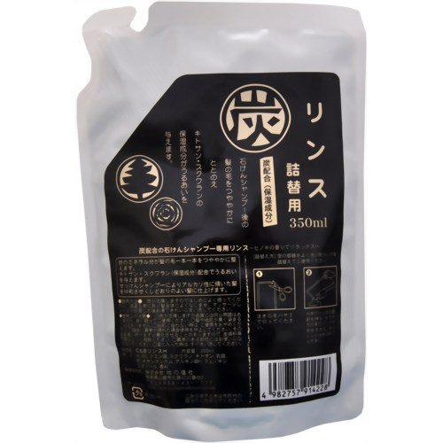 地の塩社 炭リンスH 詰替 350ml