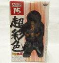 フィギュア ベジータ(スーパーサイヤ人) 「ドラゴンボールZ」 ハイスペックカラーリングフィギュア4 No.14