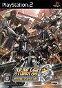 スーパーロボット大戦OG ORIGINAL GENERATIONS