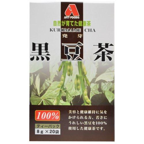 アートライフ アートフーズ 発芽黒豆茶 100% 8g×20袋