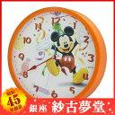 クレファー ディズニー DIC-5022-1MK