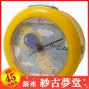 クレファー ディズニー DIA-5519-2PH