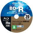 YAMAZEN キュリオム フルハイビジョン録 BD-R 1回録 用 4倍速 25GBスピンドル 20枚 BD-R20SP