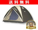 山善(YAMAZEN) キャンパーズコレクション UVドームテント5 C-5UV(BE) ベージュの画像