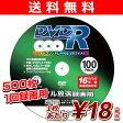 山善(YAMAZEN) キュリオム DVD-R 500枚(100枚スピンドル×5個) 16倍速 4.7GB 約120分 デジタル放送録画用 M100SP-Q9605*5 DVD-R 録画