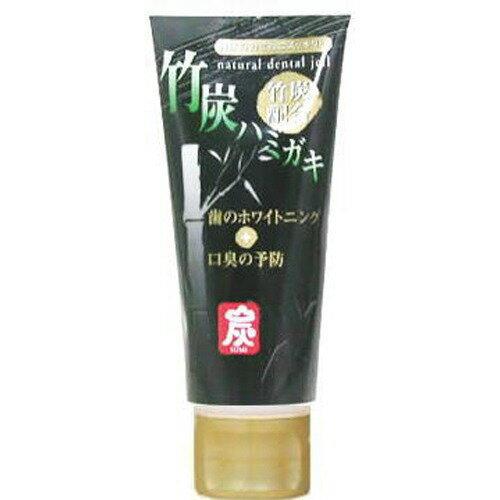 日本漢方 竹炭 ハミガキ 130g