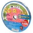 HI-DISC ハイディスク CD -R 音楽用 700MB 32倍速対応 5枚シュリンクパック ホワイト ワイドプリンタブル HDCR80GMP5B