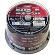 磁気研究所 録画用DVDR 116倍速 50枚 IODR12JCP50