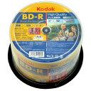 Kodak KDBDR130YP50