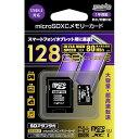 HDMCSDX128GCL10UIJP