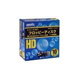 HIDSC HD2HD10P2