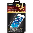 HIDISK/ハイディスク iPhone5/5S/5C 強化保護ガラスフィルム ML-HDGFBNDN5S