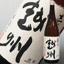 壱乃越州 本醸造 瓶 1.8Lの画像