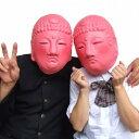 マスク ピンク大仏