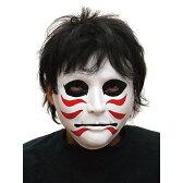 カブキ面 A パーティーグッズ  歌手 アイドル マスク 有名人 パロディ かぶりもの