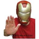 アベンジャーズ なりきりマスク アイアンマン