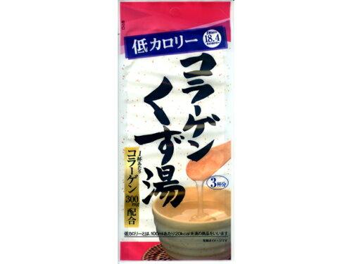 みやこ飴 低カロリーコラーゲンくず湯 5g×3袋