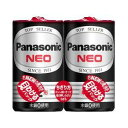 パナソニック ナショナルネオ黒マンガン乾電池 単2形 2本パックの価格を調べる