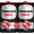 パナソニック マンガン乾電池 「ネオ」 単1形 2本パック R20PNB-2VSE