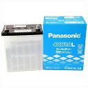 パナソニック/Panasonic 自動車用バッテリー SBシリーズ 40B19L/SB Lタイプ 40B19L/SBの画像