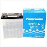 パナソニック/Panasonic 自動車用バッテリー SBシリーズ 40B19L/SB Lタイプ 40B19L/SB