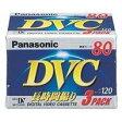 Panasonic AY-DVM80V3
