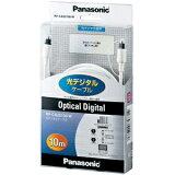 Panasonic RP-CA20100-W