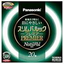 Panasonic FHC20ENW/H
