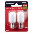 Panasonic 小丸電球 100V1CTL2Pの画像
