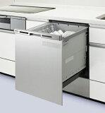 Panasonic パナソニック ビルトイン食器洗い乾燥機 NP-45MC6T