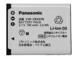Panasonic VW-VBX070-W
