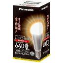 パナソニックLED電球 EVERLEDS 一般電球形・全光束640lm 電球色相当・口金E26 LDA11L-Gの画像