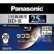 Panasonic LM-BR25MT20