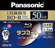 Panasonic LM-BR50LT10N