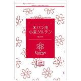 パナソニック 米パン用(GOPAN用) 小麦グルテン 500g×2袋 SD-PGR10