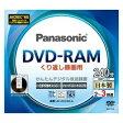 Panasonic LM-AD240LA