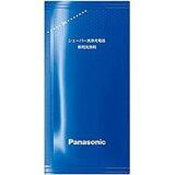 パナソニック シェーバー洗浄充電器 専用洗浄剤(3個入) ES-4L03