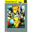 ペルソナ4(PlayStation 2 the Best) PS2