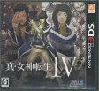 真・女神転生IV 3DS
