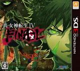 真・女神転生IV FINAL 3DS