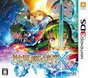 世界樹の迷宮X(クロス)/3DS//B 12才以上対象 アトラス CTRPBZMJ