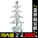 クリスマスを彩るベネチアングラスロッシ ダジアーゴ社 グラッパ クリスマスツリースター 100ml 40度