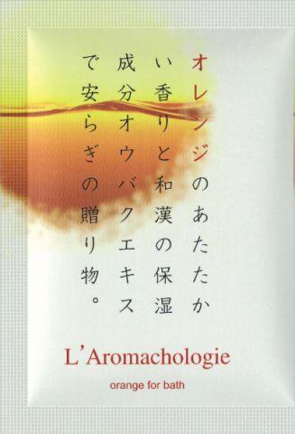 ラロマコロジー オレンジ 分包 60g