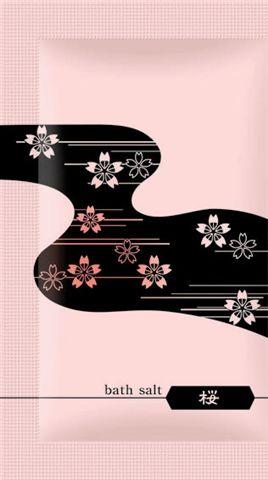 バスセレクション クラシック 桜
