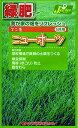 カネコ種苗 緑肥タネ551 ニューオーツ 柴田園芸刃物 21