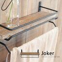 ヴィンテージ風 タオル掛けハンガー JOKER ジョーカー 天然木杉古材使用 41-022-YA