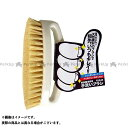 【アイガーツール】 業務用手洗いブラシ/爪用ブラシ (ENB140)